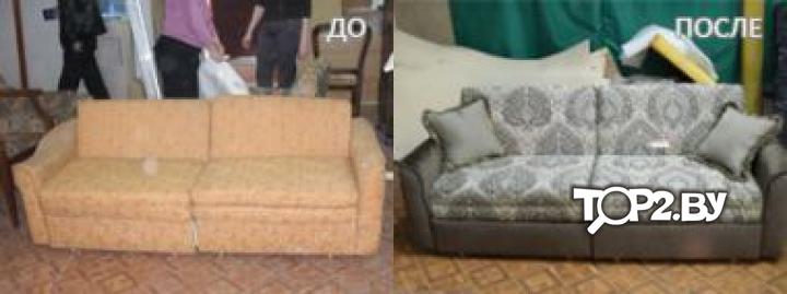 Перетягивание диванов